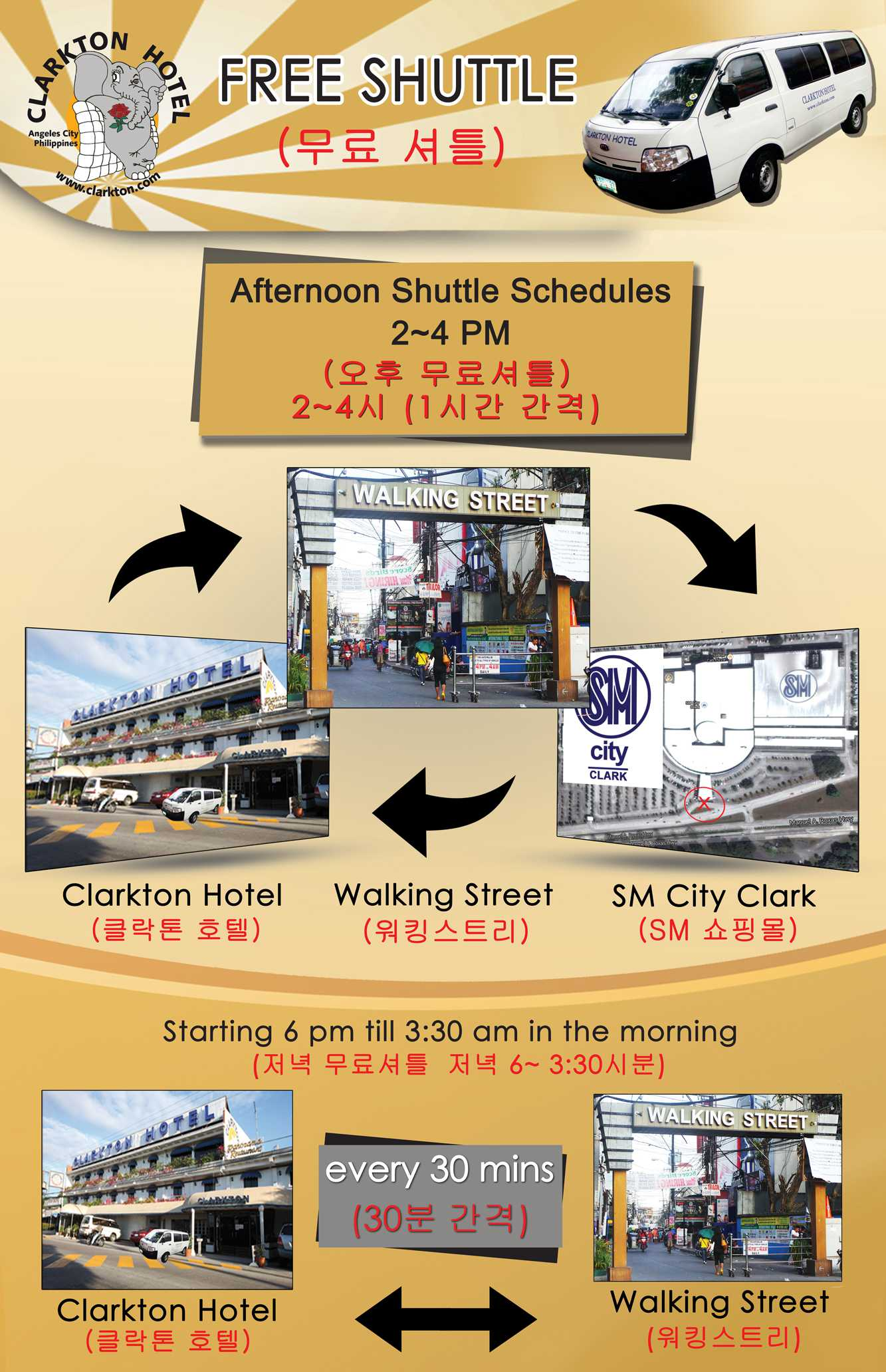 Free Shuttle Service Clarkton Hotel Angeles City 5